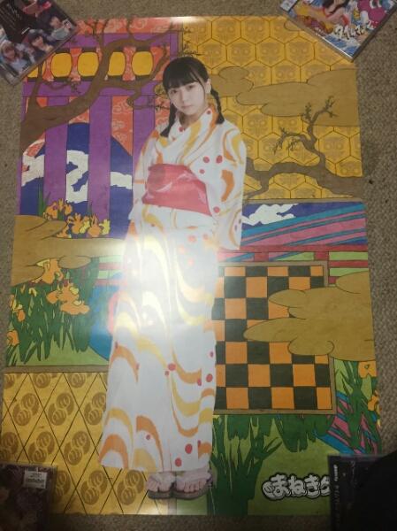 まねきケチャ 藤咲真有香 タイムマシン / SPLASH ポスター