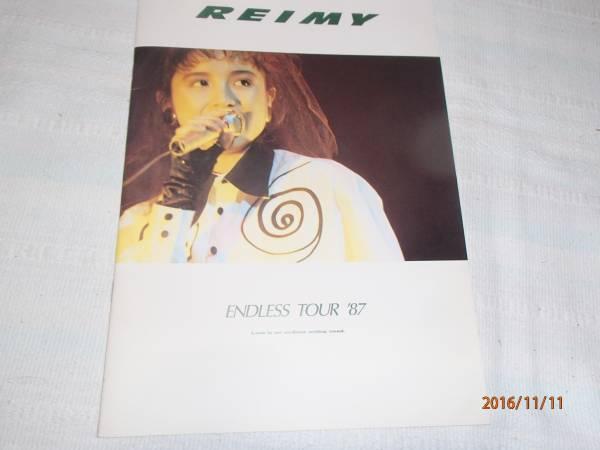 麗美 パンフレット REIMY(麗美)ENDLESS TOUR'87