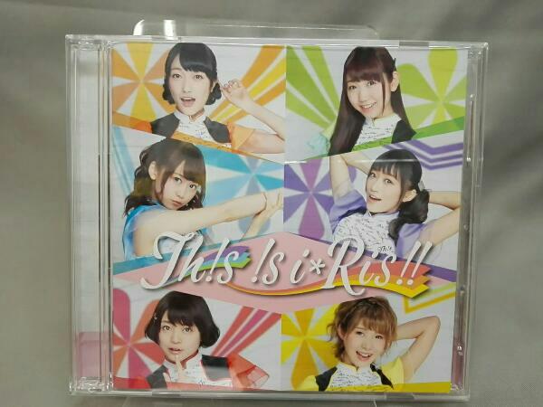 i★Ris Th!s !s i☆Ris!!(DVD付) ライブグッズの画像