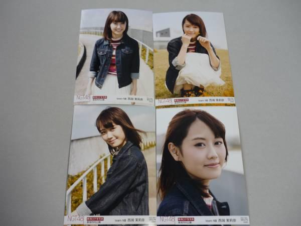 NGT48 西潟茉莉奈 11月 November ロケ 生写真 セミコンプ ライブグッズの画像