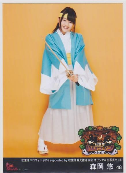 ★GEM★森岡悠 秋葉原ハロウィン2016 ヒキ 48