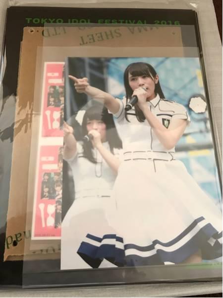 欅坂46 フォトフレーム 神の手 渡辺梨加 サイン無し 数量9 ライブ・握手会グッズの画像