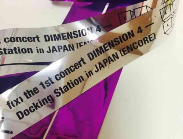 f(x) 1st tour アンコール 銀テープ サイン メッセージ