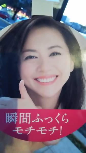 小泉今日子*ELSIA☆最新*ミニポップ