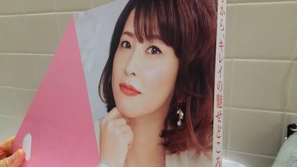 森高千里*エクシオール★非売品★横置きポップ★難あり