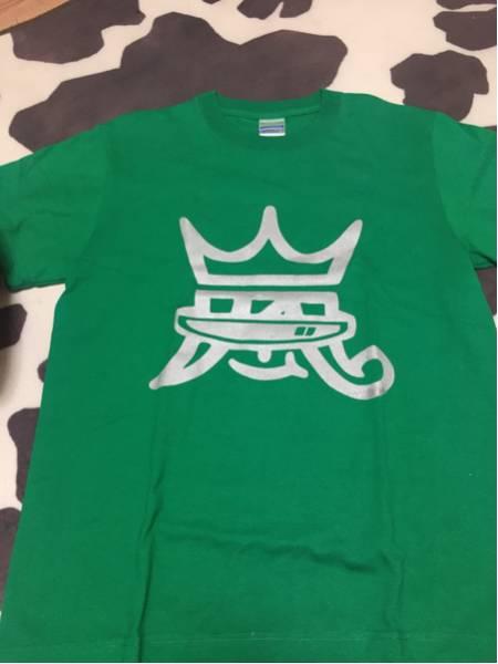 嵐Tシャツ グリーン