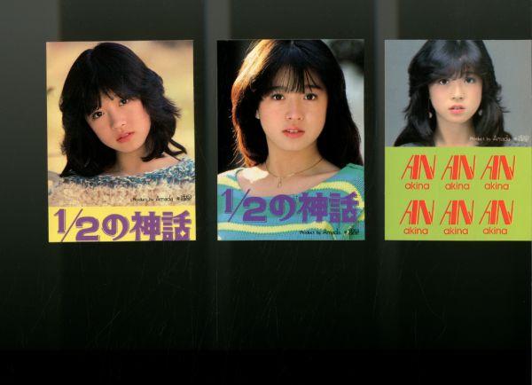 〇35中森明菜:ステッカー3枚揃(Amada)(1)〇