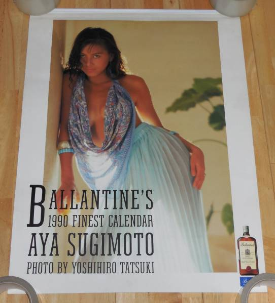 B336/杉本彩 カレンダー 1990年/BALLANTINE'S/450mm×600mm グッズの画像