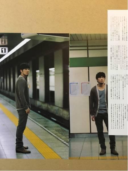 音楽と人 2010.10 秦基博 切り抜き 5p