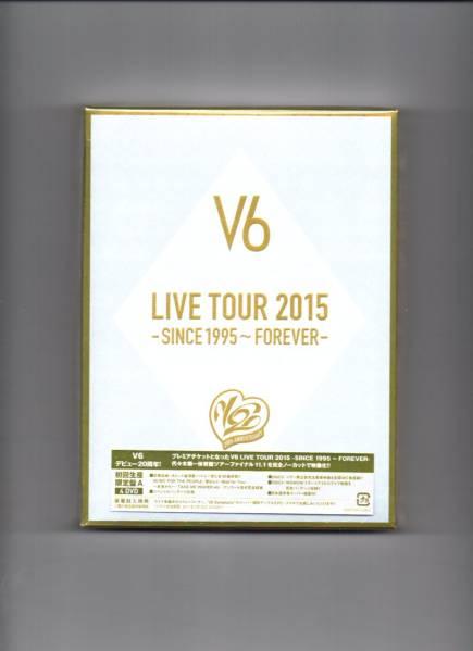 新品/V6/LIVE TOUR 2015 -SINCE 1995~FOREVER- (初回盤A)