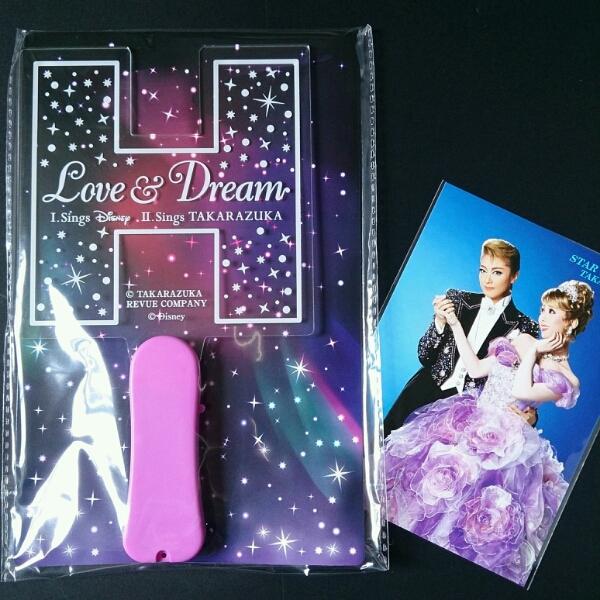 宝塚 星組 北翔海莉『LOVE&DREAM』ペンライト 【おまけポスカ】