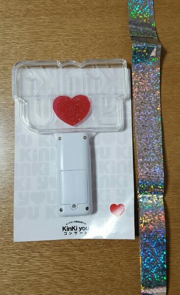 KinKi Kids KinKi youコンサート ペンライト 銀テープ付き
