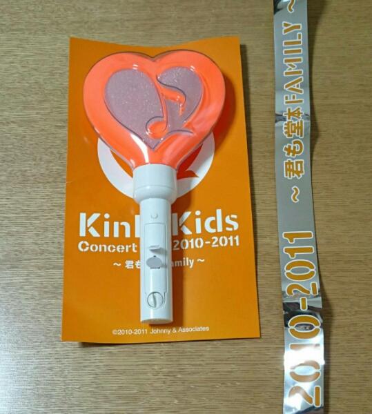 KinKi Kids 君も堂本Family 2010-2011 ペンライト 銀テープ付き