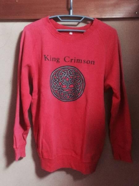 King Crimson キングクリムゾン Tシャツ スウェット Discipline ライブグッズの画像
