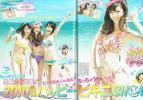 Seventeen セブンティーン 2010年6月号 武井咲 桐谷美玲 波瑠 剛力彩芽 広瀬アリス