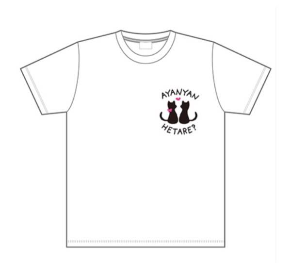 NGT48 宮島亜弥 2016 生誕 Tシャツ 生写真付き ライブグッズの画像
