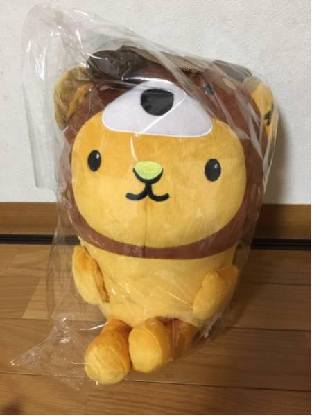 北海道観光キャラクター キュンちゃん ぬいぐるみ グッズの画像
