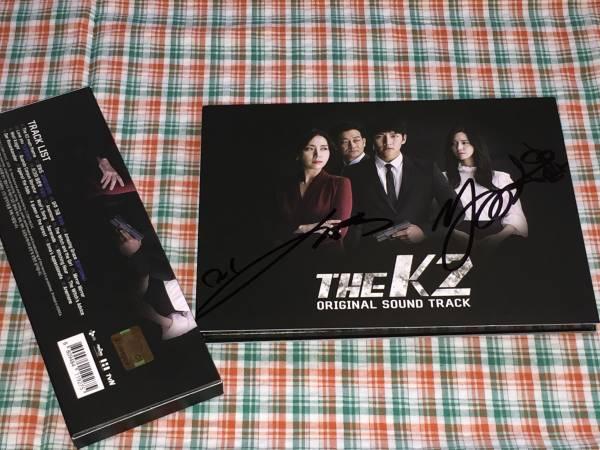 チ・チャンウク/ユナ@韓国ドラマ:THE K2(OST)@直筆サイン