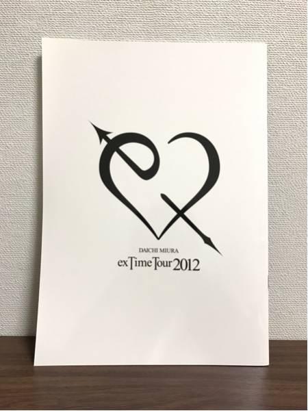 【exTime Tour 2012】三浦大知 パンフレット ステッカー付き