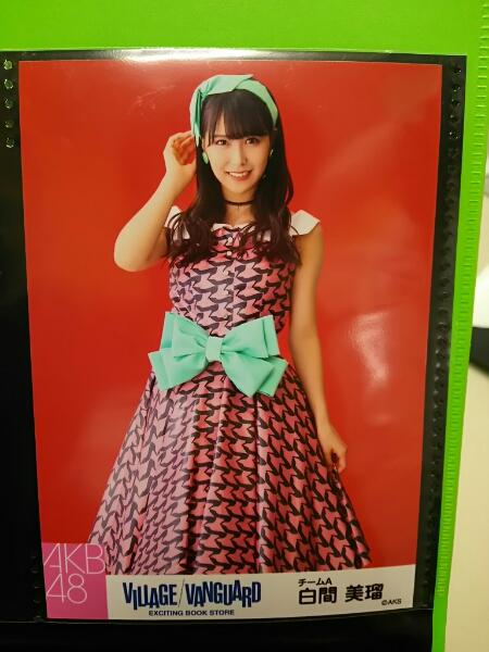 AKB48 白間美瑠 ヴィレッジヴァンガード 限定生写真
