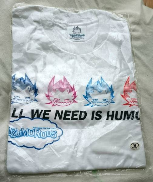 ①ゆずツアーTシャツ 2002年 YUZUMOROUS ゆずモラス 新品 未開封 ライブグッズの画像