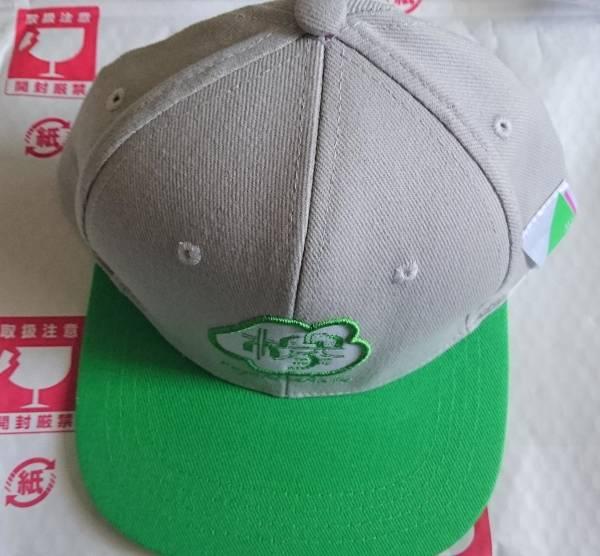 欅坂46 公式 キャップ(帽子)