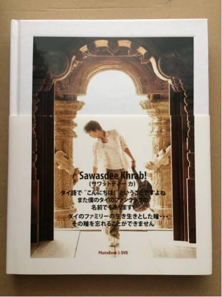 韓流 イ・ジュンギ 写真集 SawasdeeKhrab DVD付き