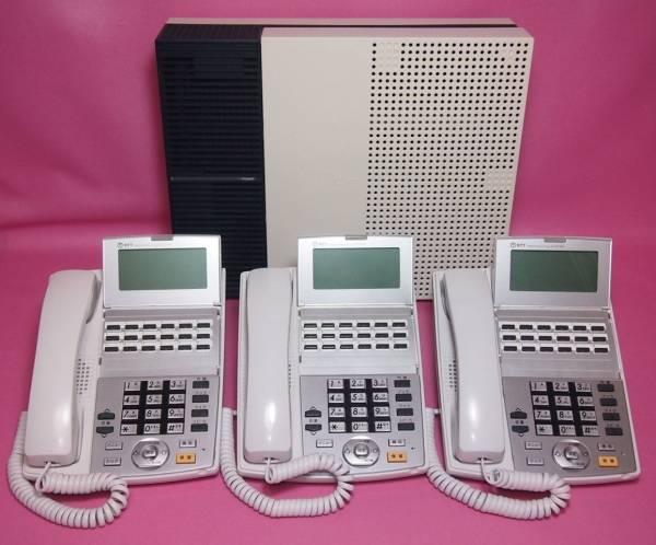 綺麗 NTT ビジネスフォン NX 3台 オーダーメイド 業務用電話機