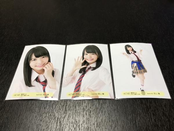 HKT48 最高かよ 幕張メッセ 渕上舞 コンプ ライブグッズの画像