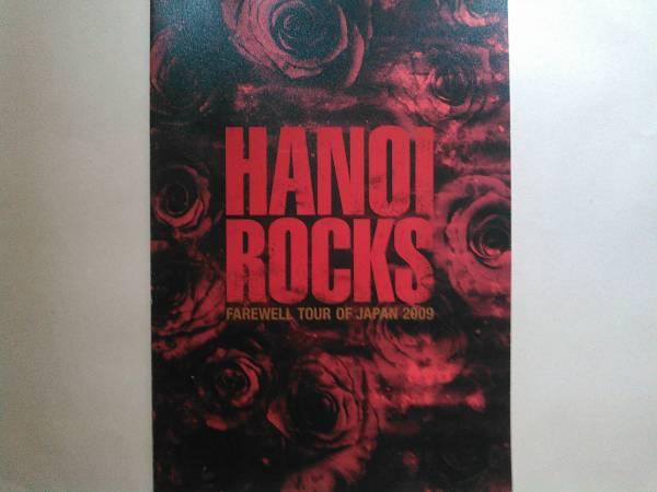 ハノイロックスHANOIROCKS2009来日公演パンフ マイケルモンロー