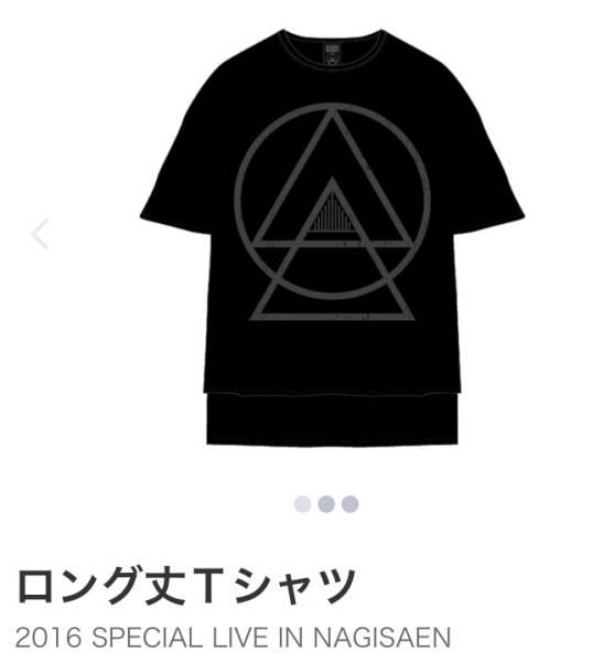 ONE OK ROCK☆2016SPECIAL LIVEロング丈Tシャツ☆L新品未開封