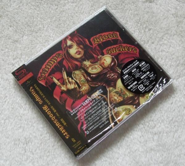 VAMPS アルバムCD 『 BLOODSUCKERS 【通常盤】 』