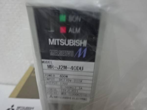 新品未開封 三菱電機 サーボアンプ MR-J2M-40DU_画像2