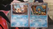 ポケモンカード XY8 ヒヤッキー ヒヤップ C 青い衝撃 2枚組