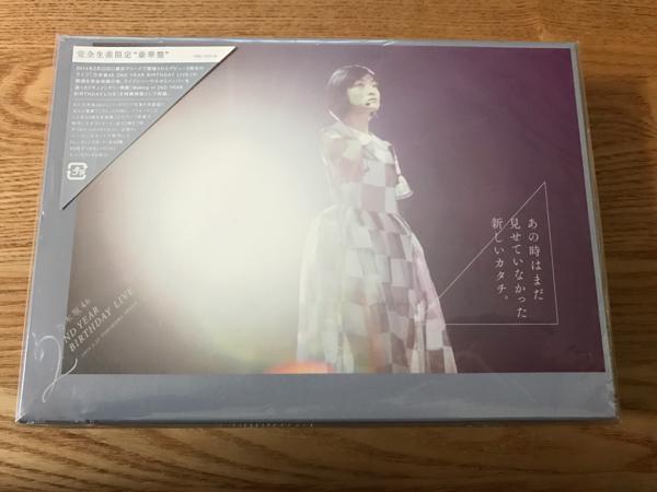 乃木坂46 2nd YEAR BIRTHDAY LIVE DVD 完全生産限定盤