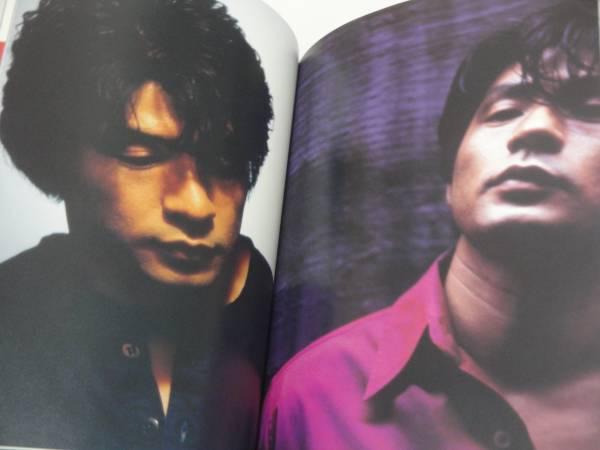 飛鳥/チャゲ&飛鳥 tour'98『KICKS』パンフ CD付