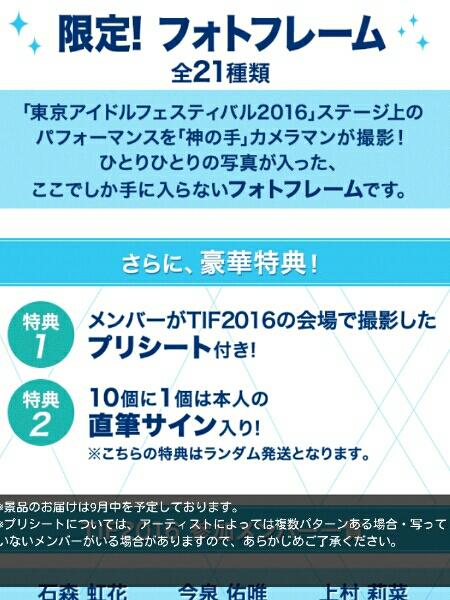 神の手 欅坂46 フォトフレーム サイン無30枚セット 未開封 平手