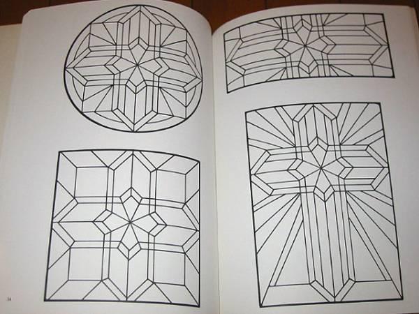 洋書 120の伝統的なステンドグラス パターン/ 120 Traditional Stained Glass Patterns(輸入品_画像3