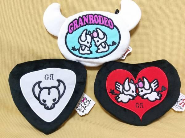 GRANRODEOロジャー&ジーナ刺繍フラットポーチ全3種