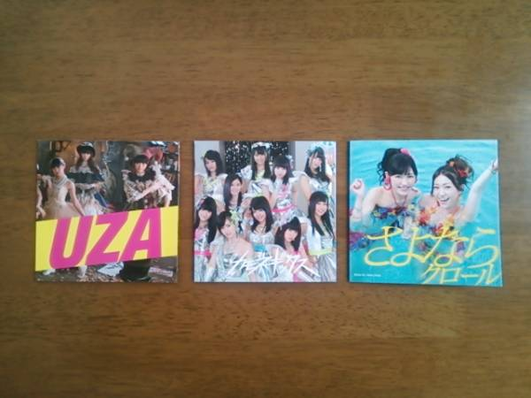 ★☆AKB NMB CD歌詞カード 篠田麻里子ミニ写真集☆★