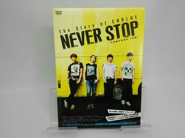 The Story of CNBLUE/NEVER STOP(初回限定豪華版)