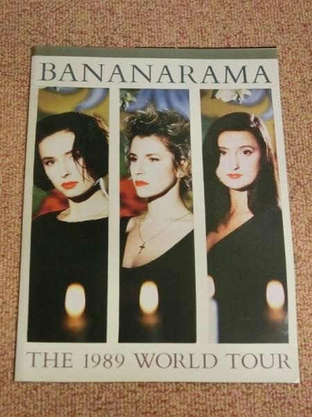 ツアーパンフ BANANARAMA バナナラマ THE 1989 WORLD TOUR