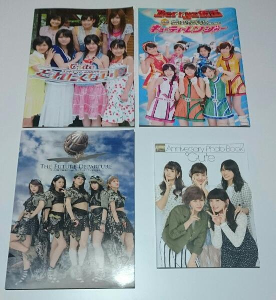 【4冊】 ℃-ute ビジュアルブック パンフレット Photo Book ライブグッズの画像