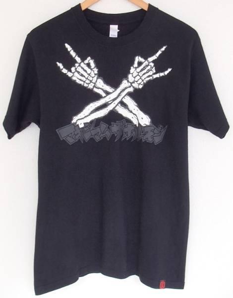マキシマムザホルモン DAME×××NIGIRE!! Tシャツ M
