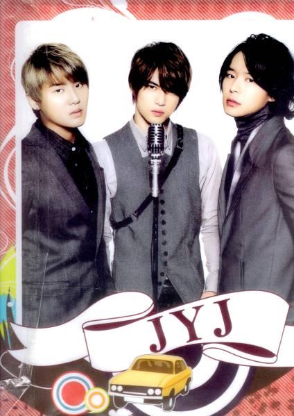 JYJ/y4/バインダーファイル