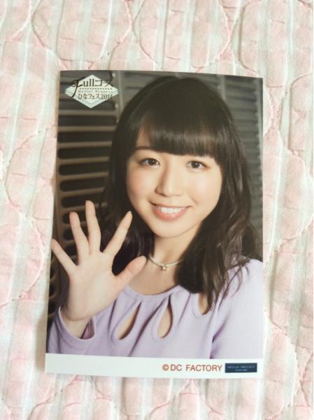 スマイレージ 勝田里奈 生写真 ひなフェス2014 ~Fullコース~ 通販限定