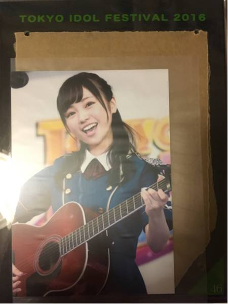 欅坂46 今泉佑唯 フォトフレーム 神の手 景品 ライブ・握手会グッズの画像