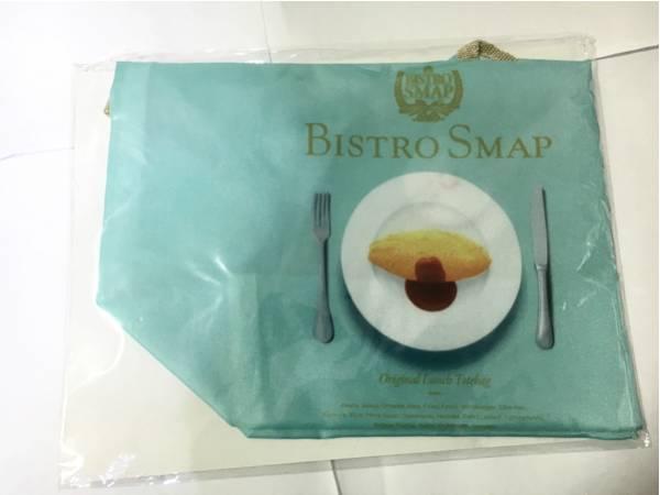 Bistro Smap ビストロスマップ オリジナルバッグ