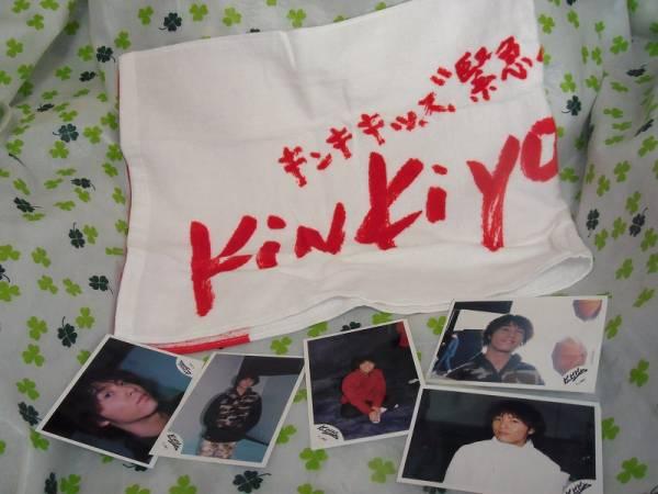 ★KinKi Kids 堂本剛 公式写真5枚+未使用マフラータオル1枚★