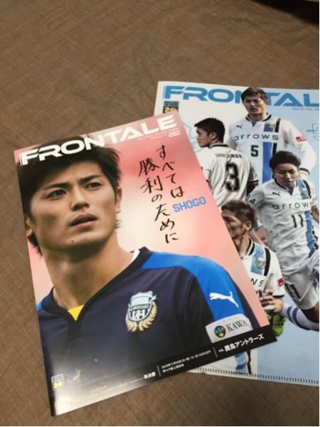 川崎 フロンターレ 鹿島 チャンピオンシップ 準決勝 11/23